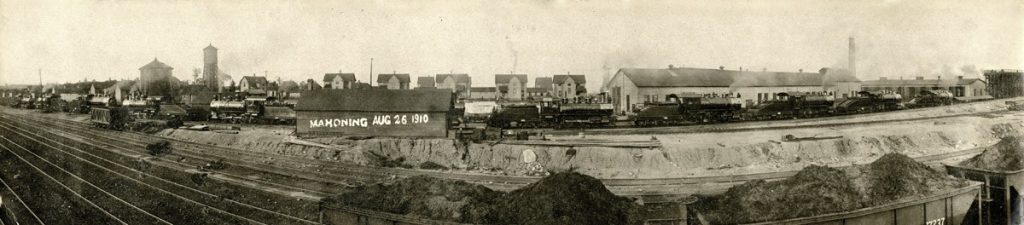 Mahoning Location Rail Yards